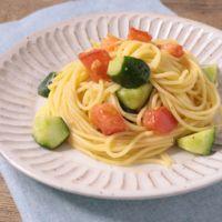 和えるだけ トマトときゅうりのスパゲティ