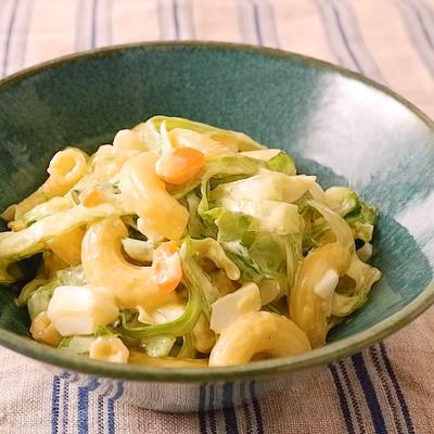 レタスたっぷり卵マカロニサラダ
