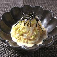 白菜と明太子のマヨ和え