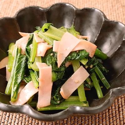 レンジで簡単 小松菜とハムのごま和え