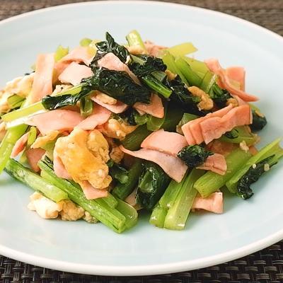 小松菜とハムの中華風卵炒め