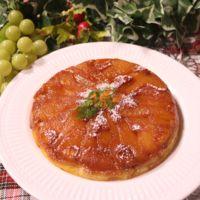 ワンパンで!簡単タルトタタン風パンケーキ