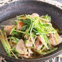 豚バラ肉と水菜のさっと煮