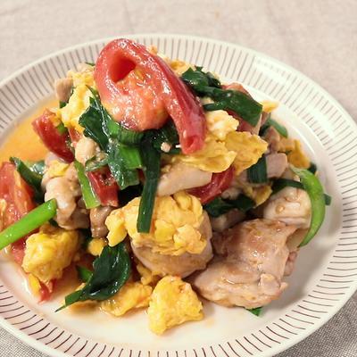 鶏もも肉とトマトの卵炒め