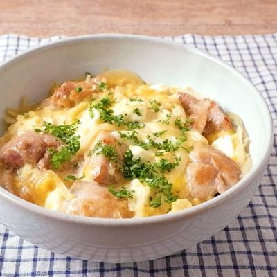 クリームチーズ入り洋風親子丼
