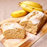 卵なしの簡単バナナパウンドケーキ