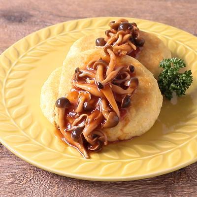 簡単デミグラスソースで食べる お肉不使用豆腐ハンバーグ