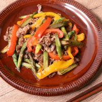 彩り野菜の牛肉こくマヨ炒め