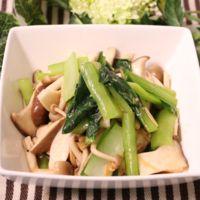 茹でて簡単!小松菜といろいろキノコの和え物