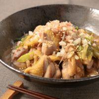鶏肉とたっぷり長ねぎの香味しょうゆ炒め