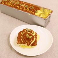 かぼちゃと紅茶のティラミス風ケーキ