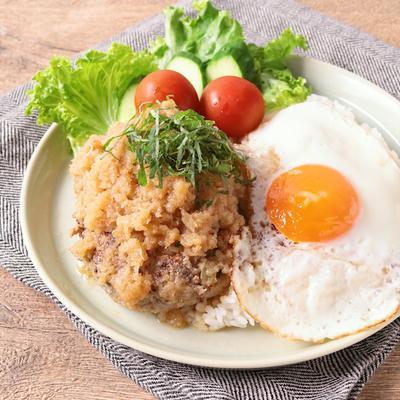 おろしソースで食べる 和風ロコモコ丼