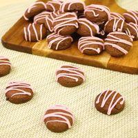 友チョコにも!簡単贅沢トリプルチョコクッキー