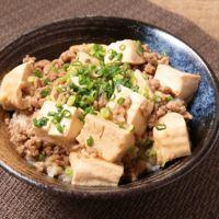 豆腐とひき肉のあんかけ丼