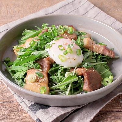温玉とろーり 豚バラの甘辛てり焼きと水菜のサラダ