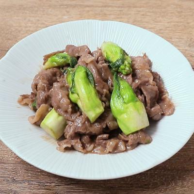 つぼみ菜と牛肉のさっと炒め
