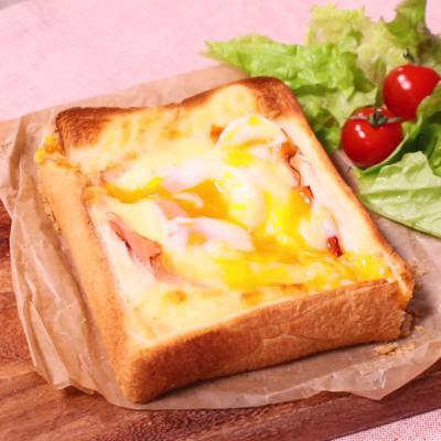 チーズもとろ〜り!ベーコンエッグトースト