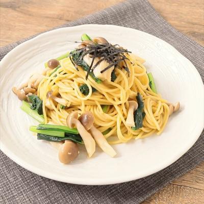 わさび香る しめじと小松菜の和風スパゲティ