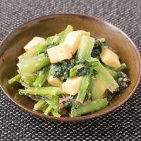 簡単おつまみ 小松菜とチーズの明太マヨ和え