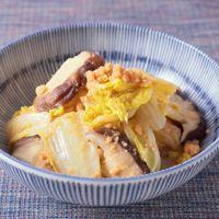 白菜と鮭フレークのあっさり蒸し煮