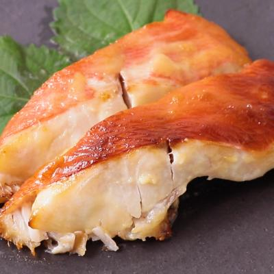 金目鯛の西京味噌焼き