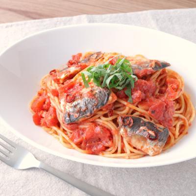 イワシのトマトソーススパゲティ