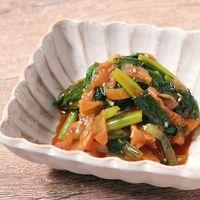 中華くらげと小松菜のコチュジャン和え