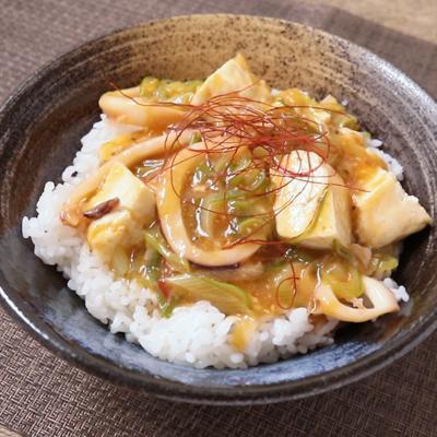 イカと豆腐のあんかけ丼