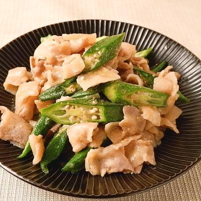 豚バラ肉とオクラの味噌炒め