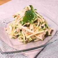 大根と香味野菜たっぷり豚肉サラダ