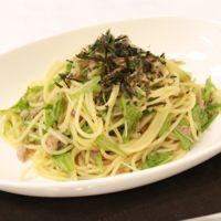 ツナと水菜の簡単和風パスタ