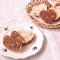 パン粉でできる2色のチョコレートクランチ