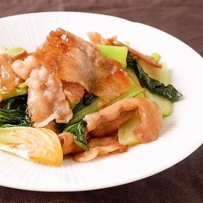 すぐ作れる 豚バラとチンゲン菜の甘辛炒め