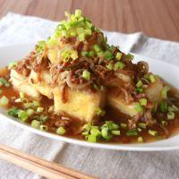 めんつゆで カリっと肉じゃこ ごちそう揚げ出し豆腐