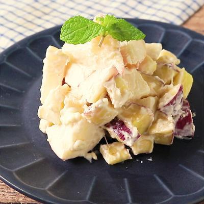 りんごとさつまいものクリームチーズサラダ