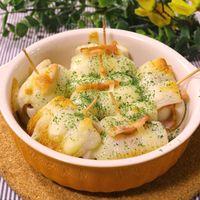 コロンと可愛い!ちくわとうずらのチーズロール焼き