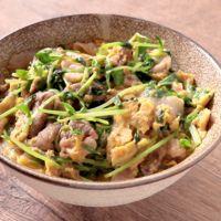 豆苗と豚肉の卵とじ丼
