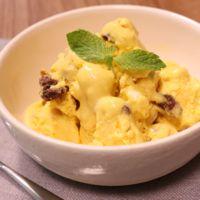 クリームチーズ&レーズン入り 大人のかぼちゃアイスクリーム