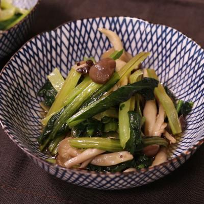 小松菜ときのこの簡単小鉢