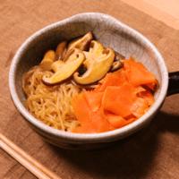 簡単常備菜!にんじんとしいたけの煮物