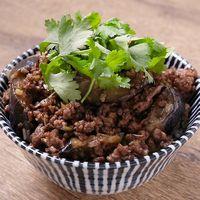 花椒香る ナスとひき肉のエスニック丼