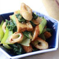 簡単おかず 厚揚げとチンゲン菜の中華炒め