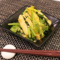 簡単!小松菜と油揚げのからし酢味噌和え