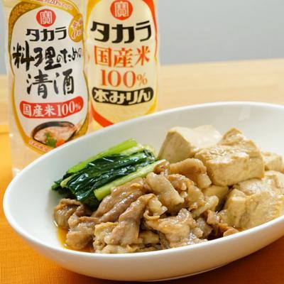 煮るだけ!てりうま!豚バラ肉豆腐