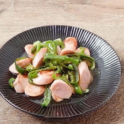 魚肉ソーセージとピーマンのマヨネーズ炒め