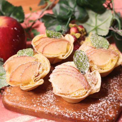 餃子の皮!?りんごとナッツのタルト