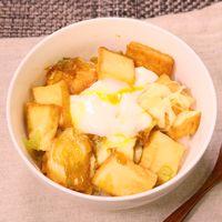 とろーりボリューム満点!半熟卵と厚揚げのチーズ丼