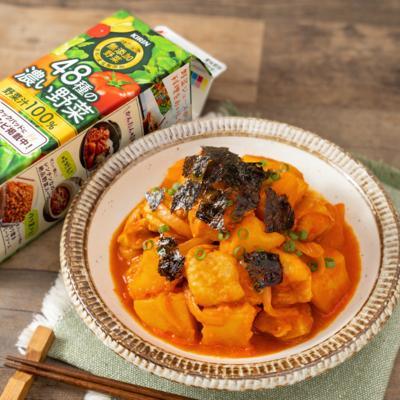 何度も食べたい!韓国風野菜ジュース鶏じゃが