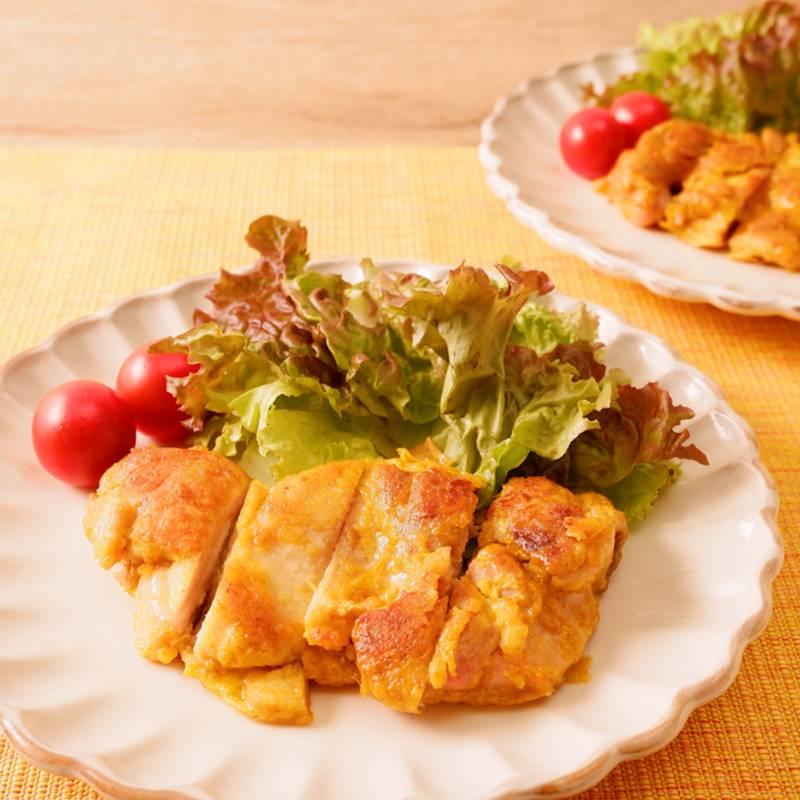 鶏肉のカレーピカタ 作り方・レシピ | kurashiru [クラシル]