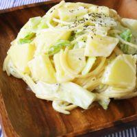 チーズとろける キャベツとじゃがいものスパゲティ